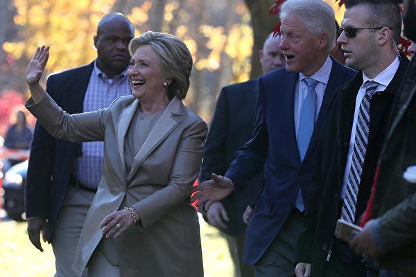 希拉莉攜丈夫投票 稱若當選將竭盡所能