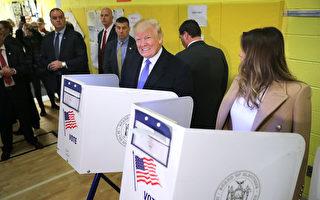 """川普纽约住家附近投票 笑称""""困难抉择"""""""