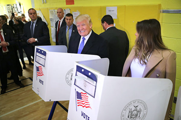 川普紐約住家附近投票 笑稱「困難抉擇」