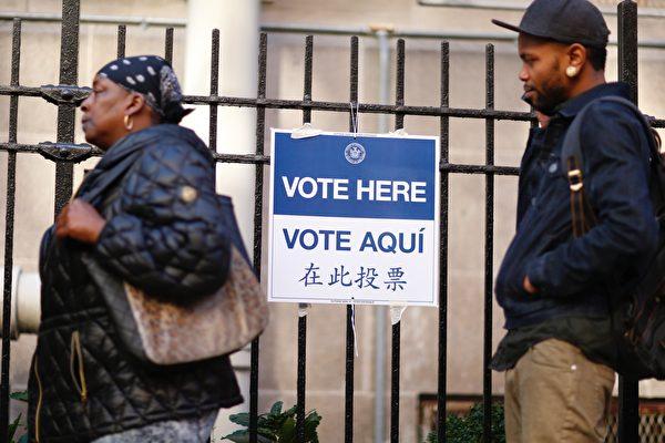組圖:大選日全美各地投票站投票情況