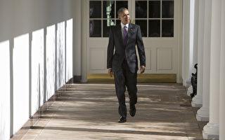 奧巴馬訪問歐洲和秘魯 任內最後一次外交