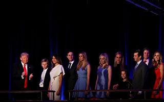 川普当选总统,带全家登场,准备发表胜选感言。(Mark Wilson/Getty Images)