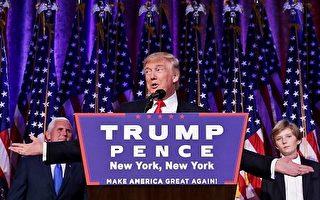 川普当选美国第45任总统,而有关他为何逆袭成功的理由则有许多不同的版本。(Chip Somodevilla/Getty Images)