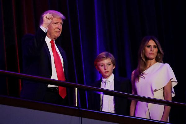 特朗普:學期結束後 妻兒即刻搬到白宮
