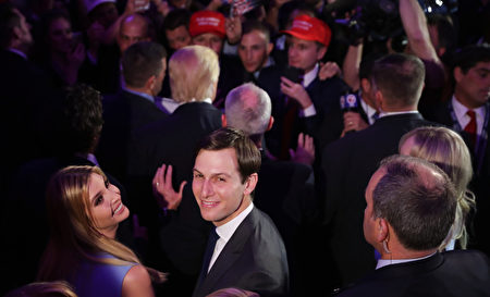 NEW YORK, NY - NOVEMBER 09: Jared Kushner and his wife Ivanka Trump acknowledge the crowd at the New York Hilton Midtown in the early morning hours of November 9, 2016 in New York City. Americans went to the polls yerterday to choose between Republican presidential nominee Donald Trump and Democratic presidential nominee Hillary Clinton as they go to the polls to vote for the next president of the United States. (Photo by Chip Somodevilla/Getty Images)