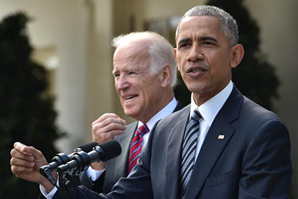奧巴馬:美國人必須支持當選總統特朗普
