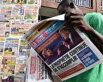 美國大選繼續在全球熱議。阿比讓一位當地居民11月10日閱讀當地一份有關美國大選的報紙。(SIA KAMBOU/AFP/Getty Images)