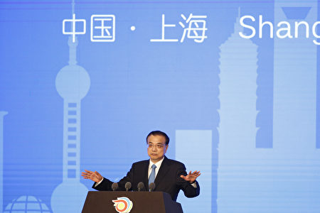 SHANGHAI, CHINA - NOVEMBER 21: China's Premier Li Keqiang speaks during the opening ceremony of the 9th Global Conference on Health Promotion in Shanghai, China on November 21, 2016. (Photo by Aly Song - Pool /Getty Images)