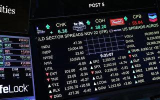 美股开盘上涨 道指首次突破19000点