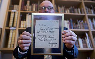《安妮日记》作者手写诗歌  14万欧元拍卖成交
