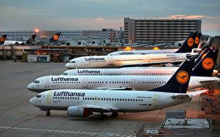 德国汉莎飞行员罢工不停 已影响20万人