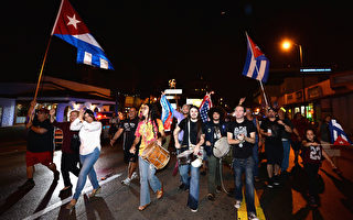組圖:卡斯特羅去世 美國古巴裔連夜慶祝
