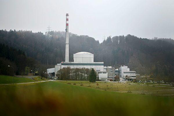 瑞士全民公投 否決限期關閉核電廠建議