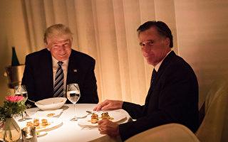 与川普共进晚餐 罗姆尼:美国好日子在前头