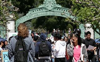 国际生诚信欠佳 损伤美国大学校园文化