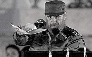 古巴前共产党书记卡斯特罗去世