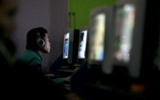 中共連續二年成為頭號互聯網自由罪犯