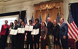 国会挑战赛 加州39选区两华人学子获一等奖