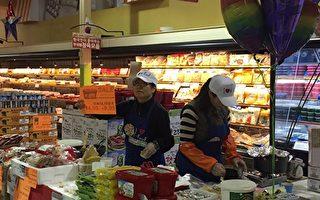 Assi超市舉辦兩周的韓國美食展銷