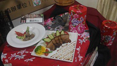 (三鷹食品提供)