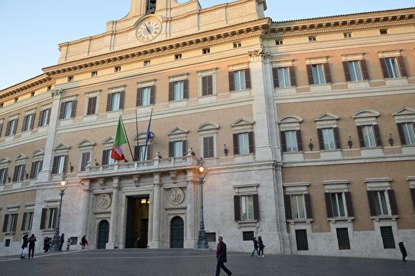 意大利通過法律嚴厲制裁非法器官移植