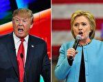 美国总统大选即将登场,选情仍不明朗。分析认为,剩下几天里面,川普和希拉里势将展开一番激烈较量。(Getty Images/大纪元合成)