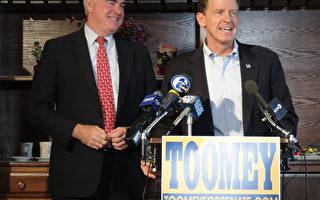 尋求連任 參議員Pat Toomey現身3郡助選集會