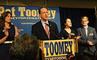 宾州国会参议员选情胶着 共和党图米胜出
