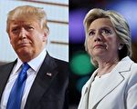 在美國總統競選期間,恐怖襲擊頻發,反恐議題在川普與希拉里競選主張中的分量也愈發凸顯。(Getty Images/大纪元合成)