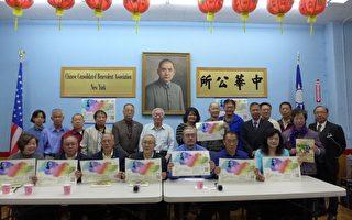 孙中山诞辰150周年 图片展11月12日开幕