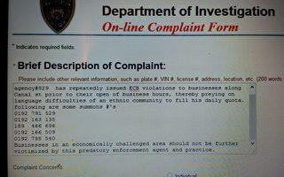 商家未開門就被罰 清潔局濫開罰單遭投訴