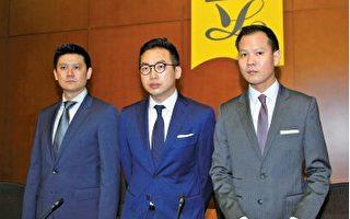 香港民主派批釋法毀一國兩制