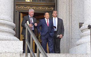 中共政协委员吴立胜纽约被起诉 罪加五项