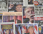川普勝選的熱議題不斷。 (Dan Kitwood/Getty Images)
