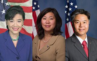 美三華裔國會議員獲連任 「女版川普」敗選
