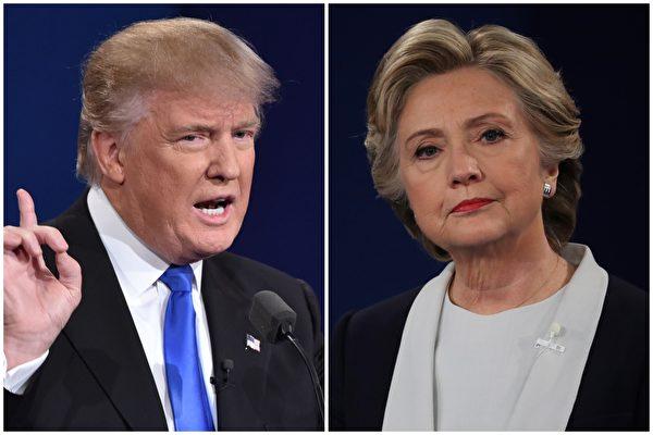 美華裔對大選熱情高 挺特朗普還是希拉莉?