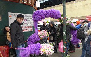 華埠感恩節 婚慶少於往年