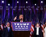 美国共和党总统候选人川普11月9日赢得2016美国大选,继任第45任美国总统。 (Chip Somodevilla/Getty Images)