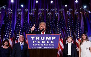 美國共和黨總統候選人川普11月9日贏得2016美國大選,繼任第45任美國總統。 (Chip Somodevilla/Getty Images)