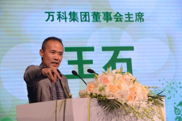 王石:獵頭公司給我開出不可抗拒的價格