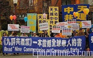 揭共產黨百年真相 大紀元遭中共網絡攻擊