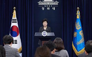 朴槿惠同意接受调查 韩国宪政史首见