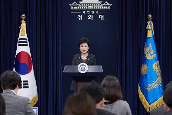 朴槿惠同意接受調查 南韓憲政史首見