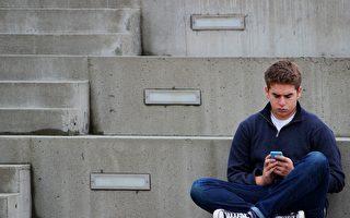 英调查:被父母忽视的孩子更易成不良少年