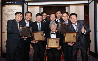 全球百大科技研發獎 工研院五項技術獲獎