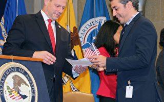 美司法部長歡迎新公民 前奧運選手入美國籍