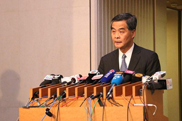 梁振英突然宣布不連任 泛民籲週日踴躍投票