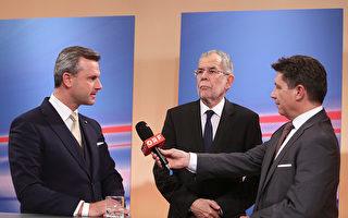 奧地利總統選舉 右翼候選人落敗