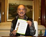 現為中華合唱團總監的香港著名聲樂教育家容可度,簽名支持香港康文署邀請美國神韻藝術團來港演出。(潘在殊/大紀元)