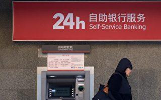 ATM轉帳24小時內可撤銷 陸騙子利用新規詐騙